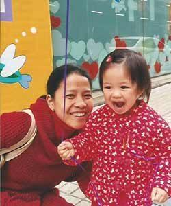 Photo: Nova-G. Nanny /Child Caregiver
